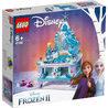 LEGO® Disney 43168 Jégvarázs Elza ékszerdoboza